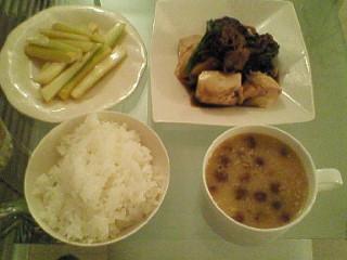 肉豆腐!!