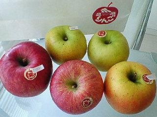 盛岡りんご。