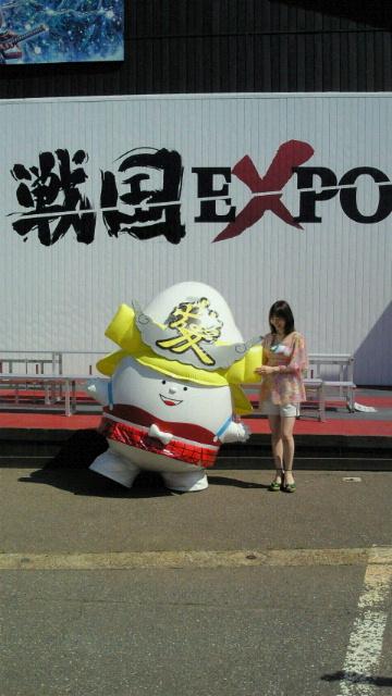 戦国EXPO<br />  。